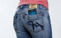 スマートフォンをお尻のポケットに入れていたらこうなった写真