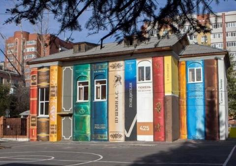 ロシアの格好良すぎるストリートアート